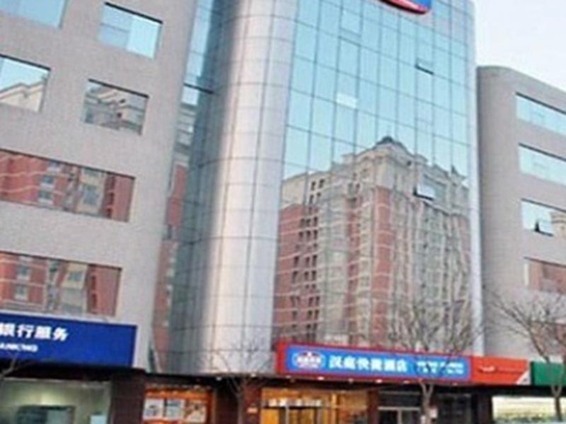 Hanting Hotel Tianjin Wangdingdi Branch Reviews