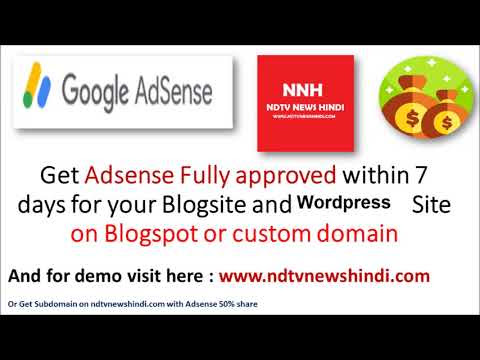 How to get adsense approval only in 7 days on blogspot or in wordpress