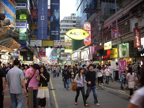 HONG KONG 6426