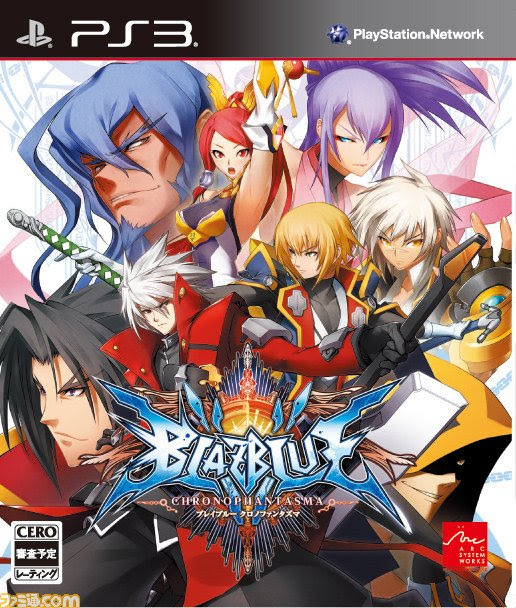 BlazBlue Chronophantasma Limited Edition and Game Mode details