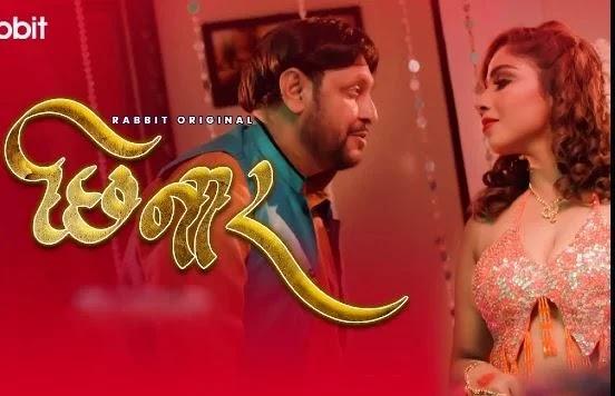 Chhinar (2021) - Rabbit Movies Web Series Season 1 Complete