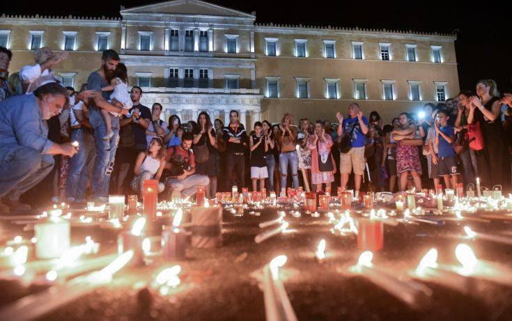 Αποτέλεσμα εικόνας για ενα συγγνωμη για τα θύματα της πυρκαγιάσ