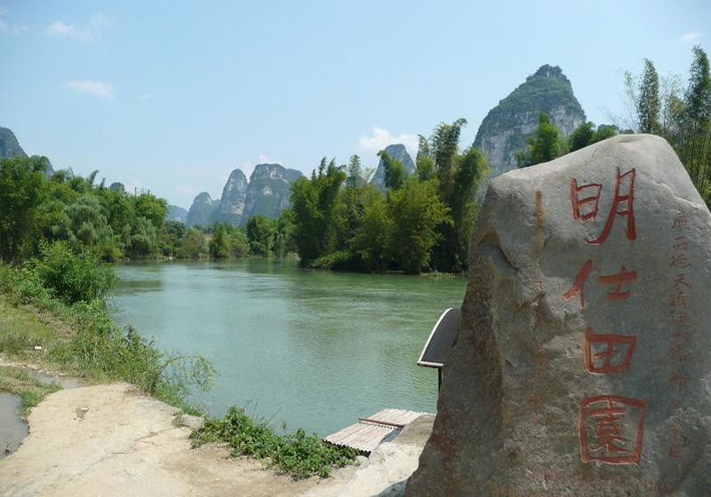 Ming-shi Countryside is located in Chongzuo City of Guangxi Zhuang Autonomous Region, China