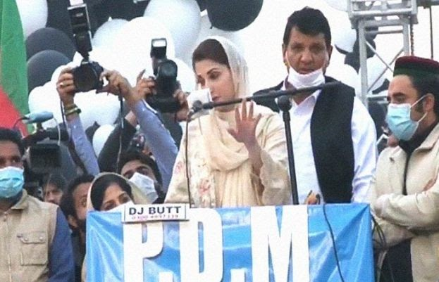 Maryam Nawaz leaves PDM rally after grandmother's death, asks people for prayers