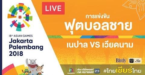 TRỰC TIẾP: U23 Việt Nam - U23 Nepal