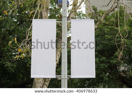 Large Blank Billboard On A Street Wall, Banners With Room To Add Your Own Text 库存照片 406978633 : Shutterstock