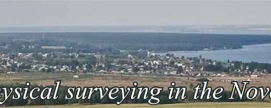 The 8th International Siberian Early Career GeoScientists Conference