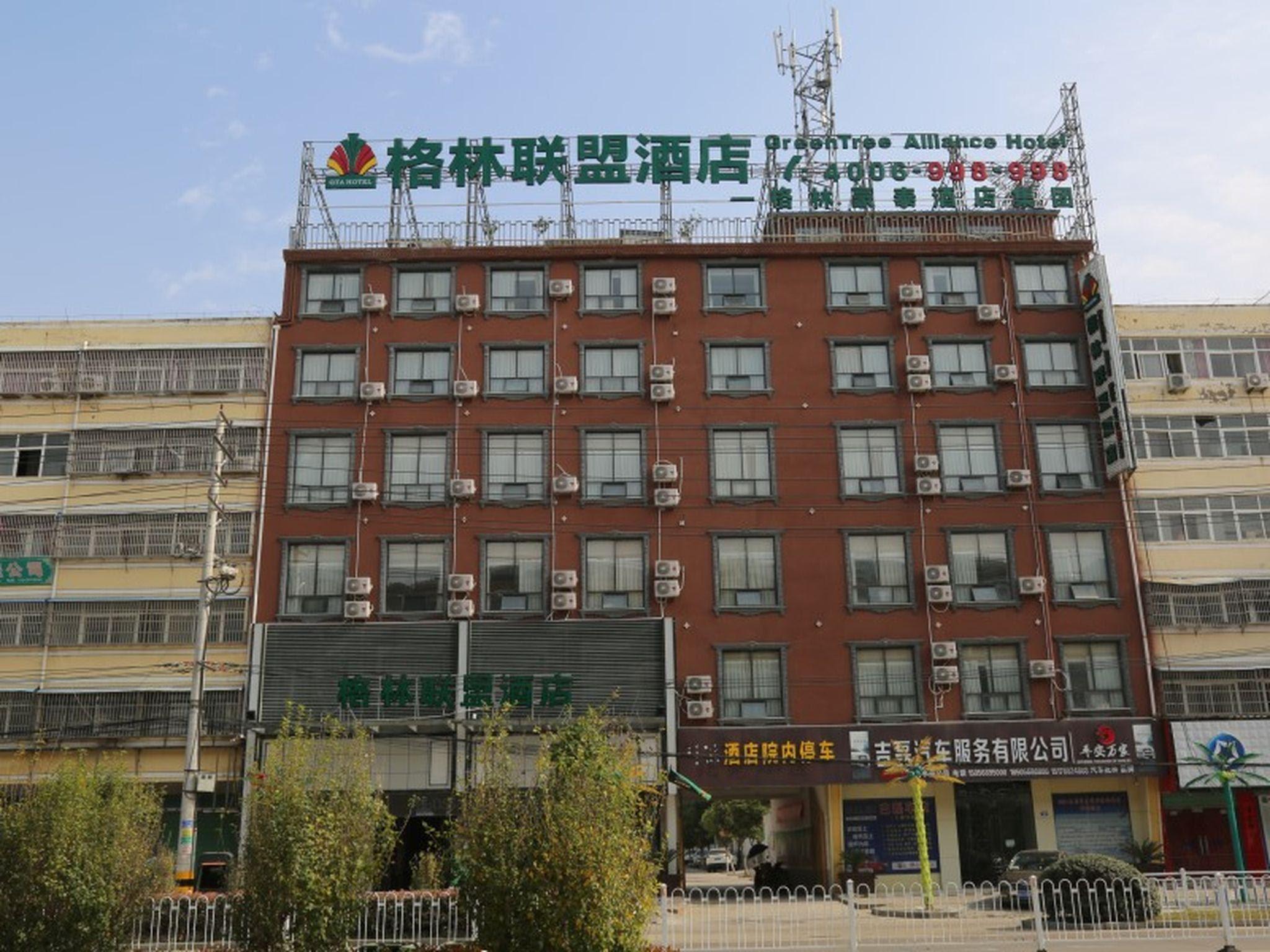 GreenTree Alliance Bozhou Lixin Town Renmin Road Hotel Reviews