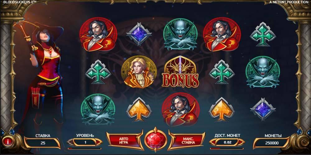 Игровой автомат blood suckers играть онлайн вампиры ставок