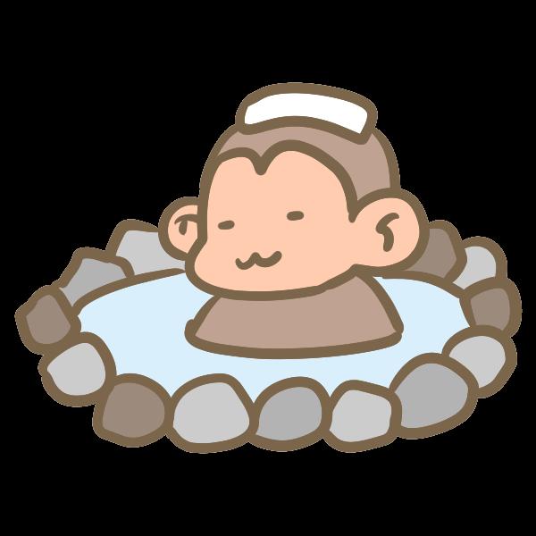 温泉に入る猿のイラスト かわいいフリー素材が無料のイラストレイン
