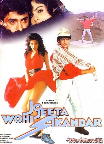 Jo Jeeta Wohi Sikandar (1992) Hindi 720p