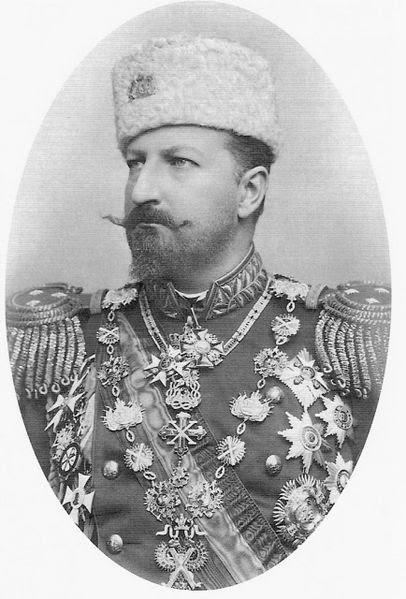 File:Ferdinando I of Bulgaria.jpg