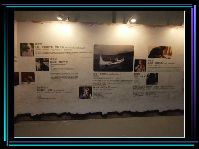 Pulima 藝術節合作經驗分享2012_12_17.049