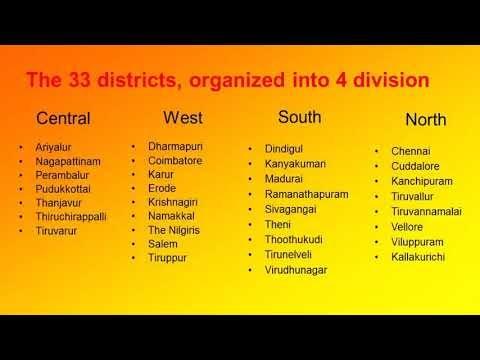 4th std-Term 2 - Socialscience-Unit 3-நகராட்சி மற்றும் மாநகராட்சி