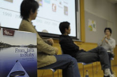高井 直人さん 角谷 信太郎さん 和田 卓人さん, A-3 『JavaからRubyへ』 アンド・ナウ, JJUG Cross Community Conference 2008 Fall