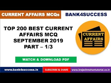 Top 200 Monthly Current Affairs MCQs PDF Download - September 2019