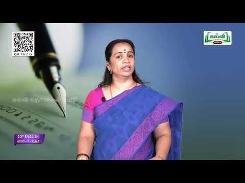 10th English  Language Funtions  Letter writing Unit 7 Part 7  Q&A Kalvi TV