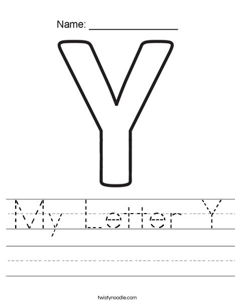 My Letter Y Worksheet - Twisty Noodle