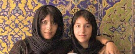 Morteza moharami google aks kos zan irani thecheapjerseys Images