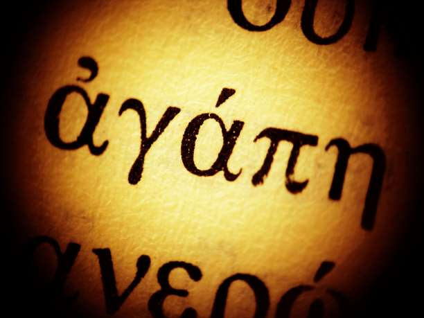 http://enallaktikidrasi.com/wp-content/uploads/agapi101.jpg