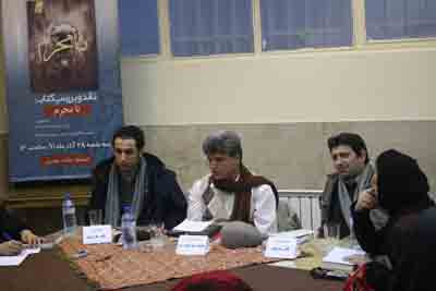 http://aamout.persiangig.com/image/910928-namahram/02.jpg