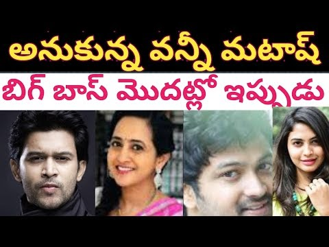 Bigg boss Telugu contestants abhijeet and sohel and lasya and noyel get together | Abhijeet noyel |