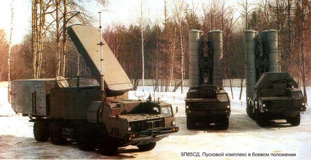 Resultado de imagen para S-300PS
