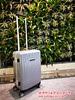 【第二波團購 通路最低價】搭乘廉航和傳統航空都能手提過關的20吋登機箱  - NaSaDen 納莎登海德堡系列(TSA海關密碼鎖)