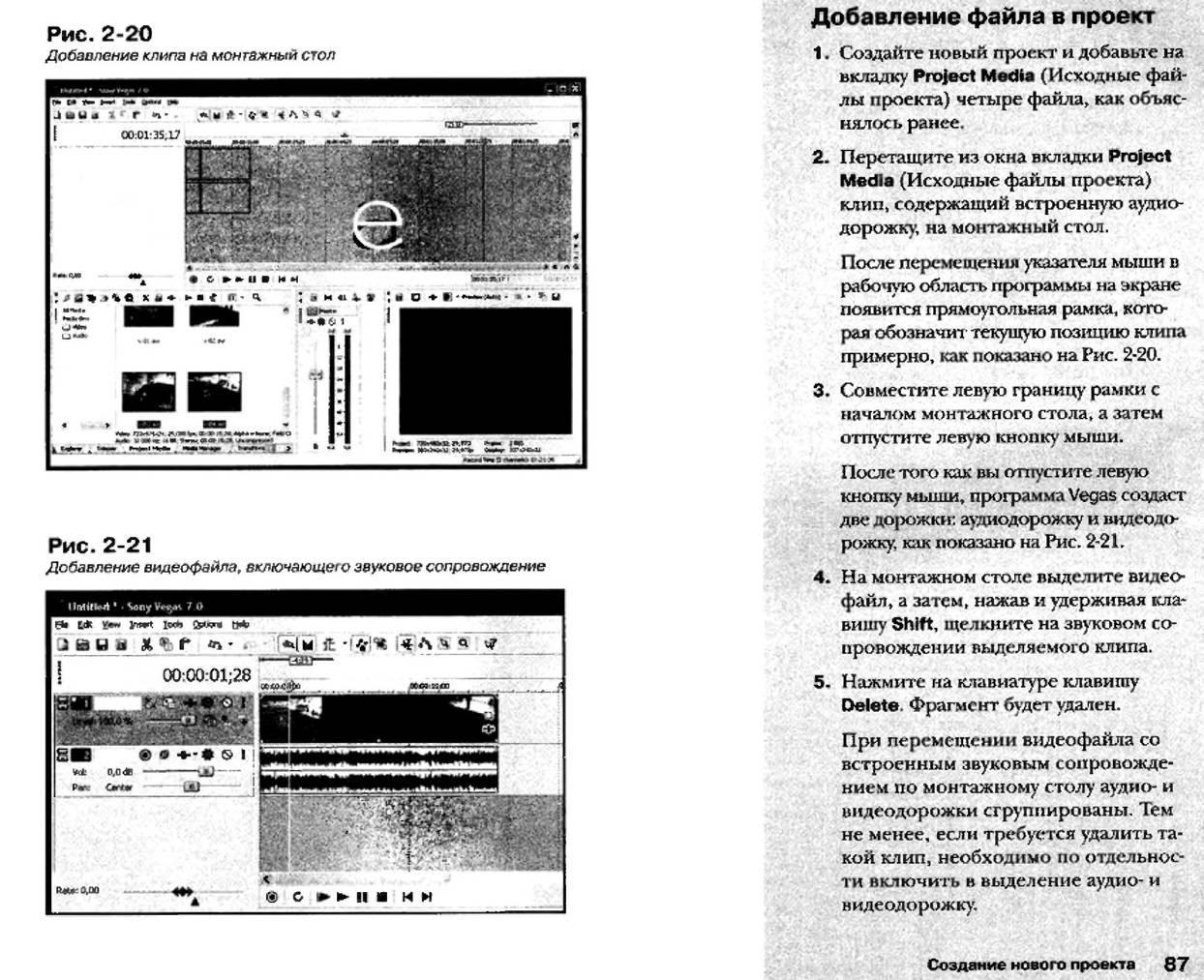 http://redaktori-uroki.3dn.ru/_ph/12/226461219.jpg