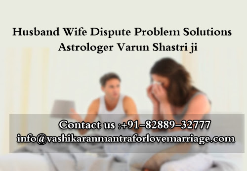 Husband Wife Dispute Problem Solutions