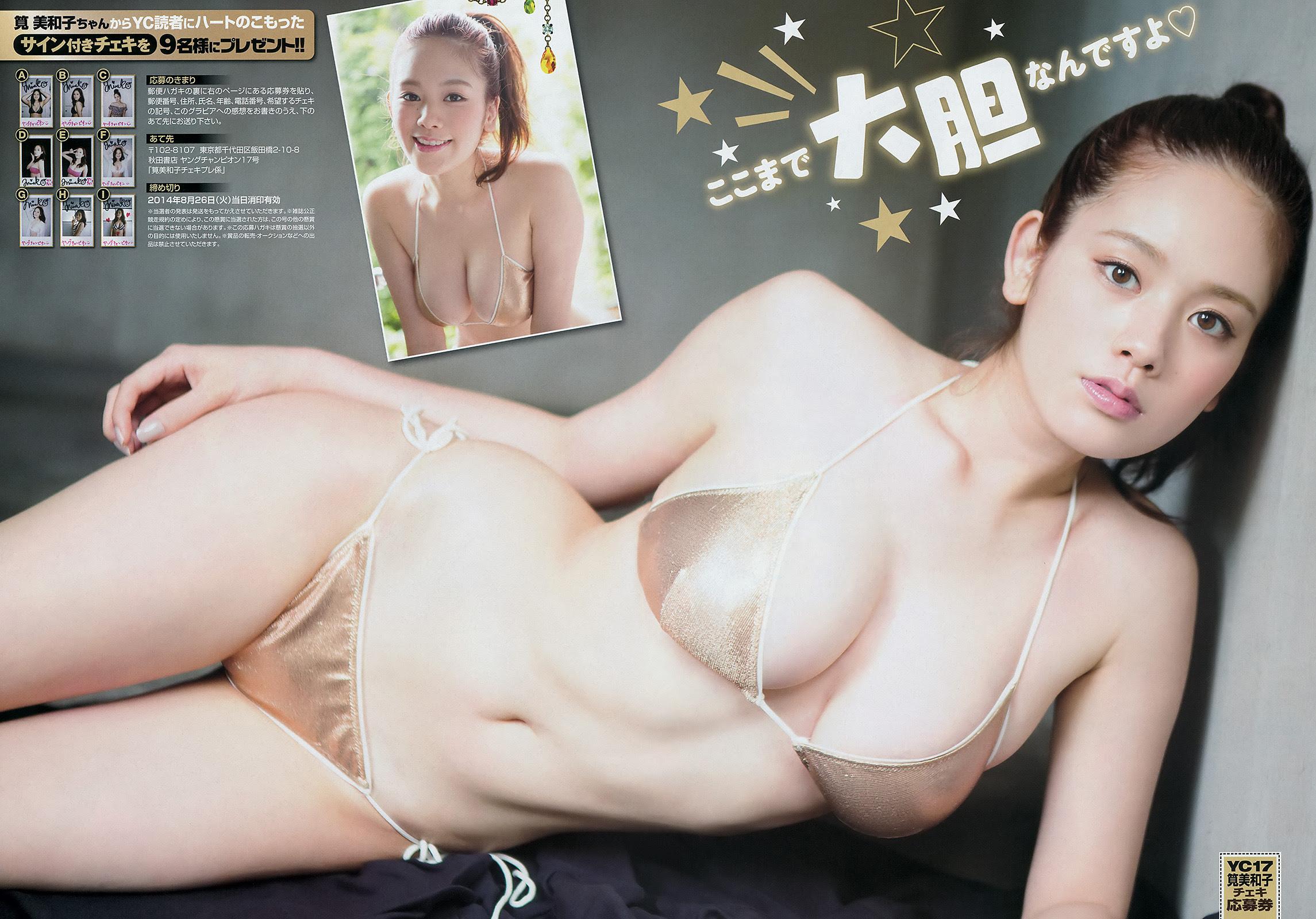 Kakei Miwako, Magazine, Young Champion