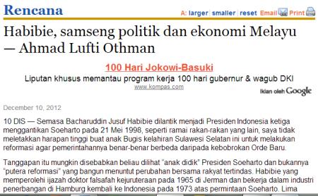 Habibie, Samseng Politik dan Ekonomi Melayu - Ahmad Lufti Othman