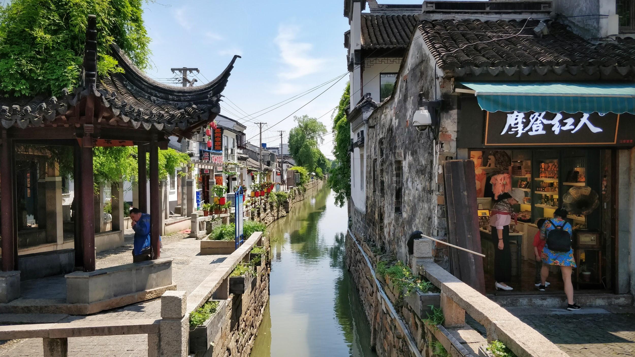Resultado de imagem para suzhou china