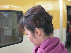 Tight bun, Osaka train station