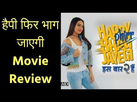 Happy Bhaag Jayegi Review Predicted Box Office Collection