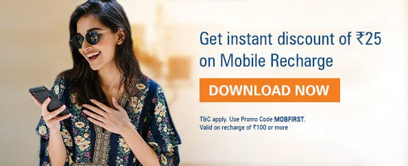 Get Instant cashback of Rs.25 on First prepaid recharge of ₹100 using iMobile