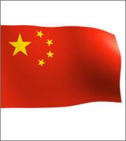 Κίνα:Θανατική ποινή με αναστολή σε υπουργό - Κατηγορήθηκε για διαφθορά και μίζες