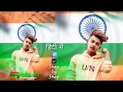 Happy Independence day editing, Best 15 August Photo Editing ,Step By St...