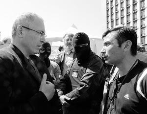 Ополченцы Донецка – Ходорковскому: Ты свою страну продал