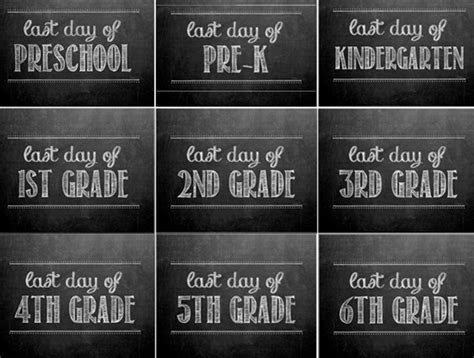Kids :: First & Last Day of School Signs {Free Printable