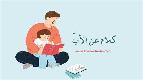 kata kata mutiara indah bahasa arab  ayah  artinya