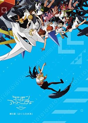 Digimon Adventure tri. 6: Bokura no Mirai [Película] [HD] [Sub Español] [MEGA]