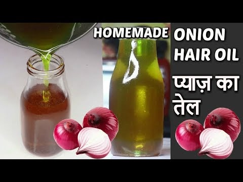 HOMEMADE ONION HAIR OIL - बालों के अनेक समस्याओं का एक घरेलू उपाय