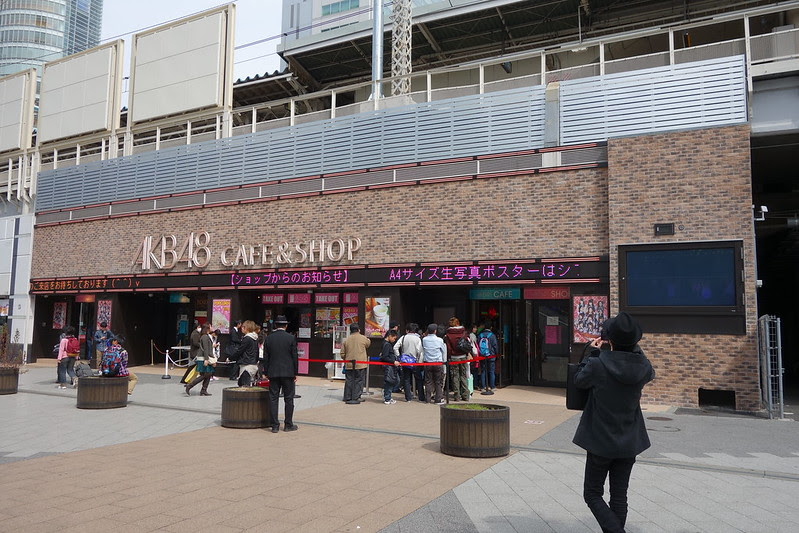 AKB48 CAFE & SHOP 秋葉原