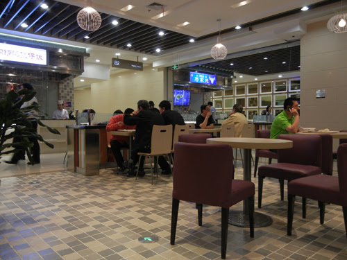 Food Court in Department Store, Shenyang, China _ 9293
