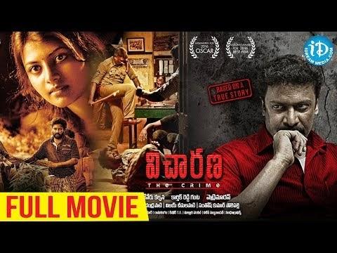 Vicharana Telugu Movie