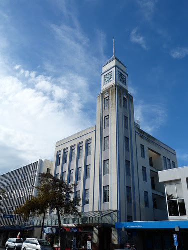 former T&G Building, Palmerston North