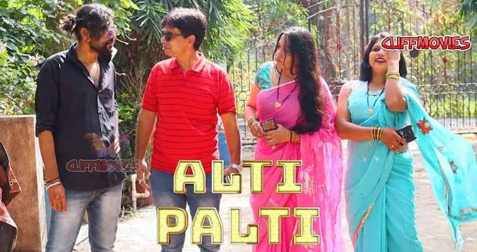 Alti Palti (2020) - CliffMovies WEB Series Season 1 (EP5 Added)