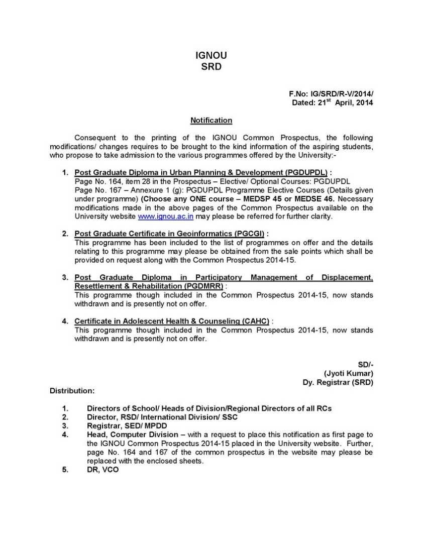 B Sc Ignou Admission Dates Fee Structure 2018 2019