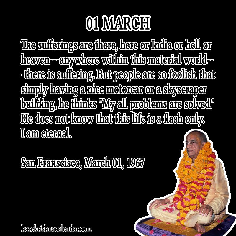 Srila Prabhupadas Quotes In March Hare Krishna Calendar Part 4